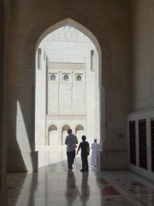 Exploring the Grand Mosque